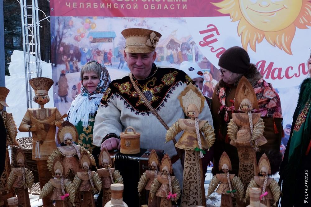 В челябинском парке имени Гагарина в субботу, 9 марта, состоялось праздничное мероприятие, посвящ