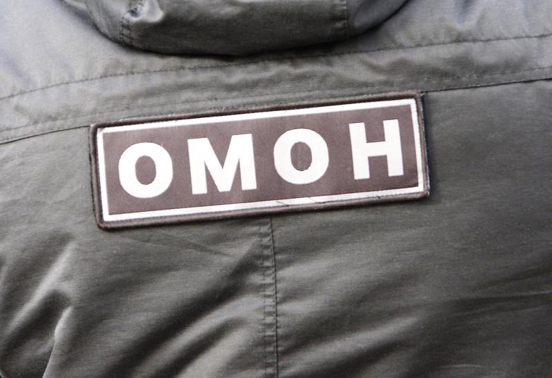 Как сообщили агентству в ГУ МВД области, в администрации Розы работали сотрудники Управления экон