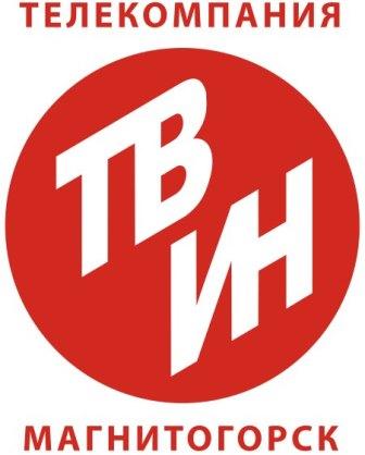 Магнитогорская компания «ТВ-ИН», входящая в медиа-холдинг Магнитогорского металлургического комби