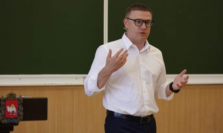 Губернатор Челябинской области Алексей Текслер в День знаний, первого сентября, встретился с перв