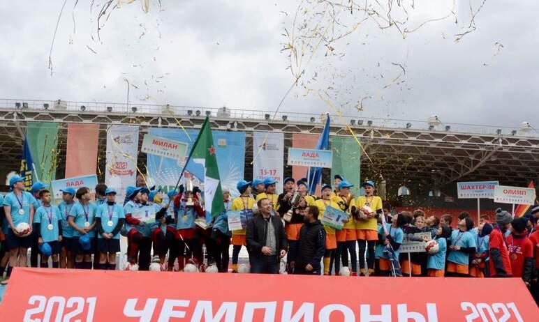 Фестиваль дворового спорта «Метрошка» (партнёр соревнований – АО «РМК») завершил сезон 2021-го го