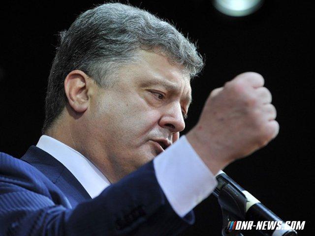 В связи с принятием этого документа МИД ДНР сделал заявление в прессе. В январе 2015 года
