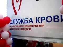 Как сообщили агентству «Урал-пресс-информ» в пресс-службе станции переливания, было организовано