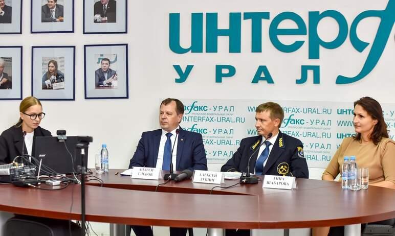 Русская медная компания (АО «РМК») примет участие в создании на базе Уральского государственного