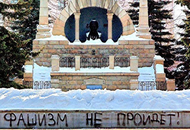 Суд оштрафовал молодого человека на одну тысячу рублей. Как сообщили агентс
