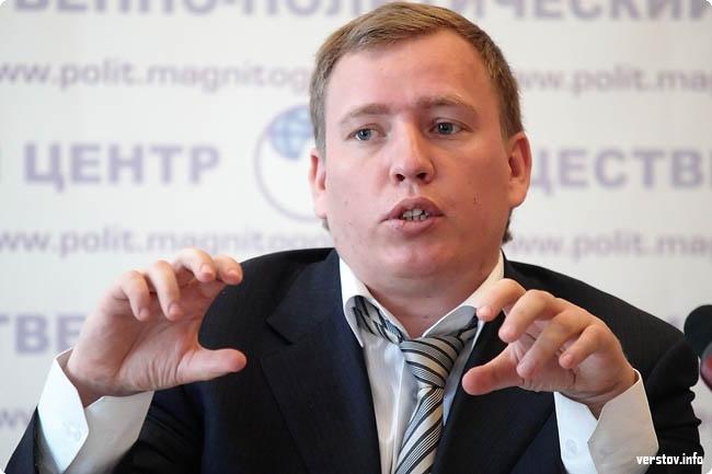 Как сообщил агентству «Урал-пресс-информ» Алексей Севастьянов, сотрудники управляющей компании по