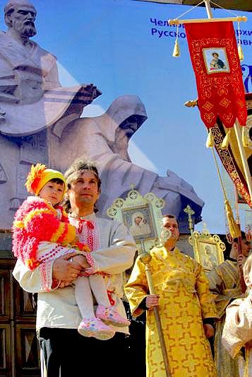 В России, как и в других славянский государствах, этот день широко отмечается. Истоки славянской