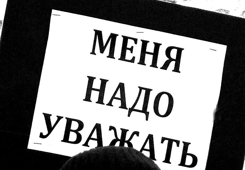 Как сообщили агентству «Урал-пресс-информ» в антимонопольном ведомстве, жалоба на размещение непр