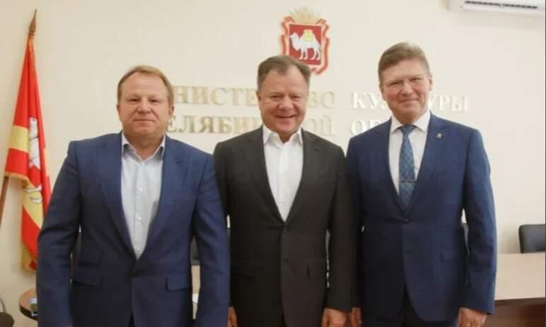Челябинская филармония и ГБПОУ города Москвы «Академия джаза» заключили соглашение о сотрудничест