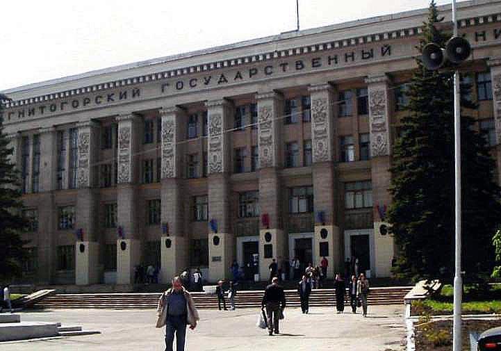 Первый пробный европейский «шар» Магнитогорский технический университет забросил ещё четыре года