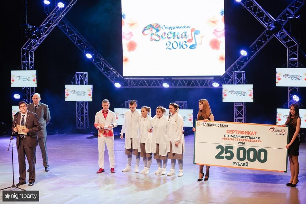 Участники показали высокий класс мастерства в искусстве танца, акробатики, вокала, костюма. Но гл