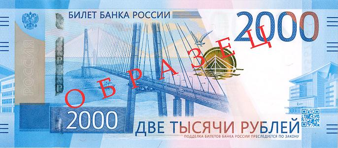 Как сообщили агентству «Урал-пресс-информ» в пресс-службе Челябинского отделения ГУ Банка России,