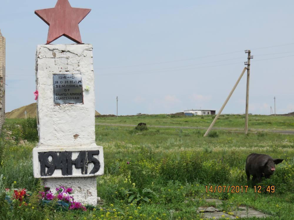 Фотографии разместил на своей странице Facebook челябинский журналист Сергей Филичкин.