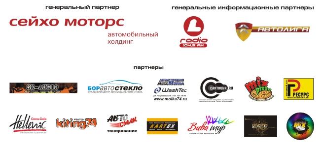 Соревнования по традиции открыл декан автотракторного факультета Юрий Рождественский. С приветств