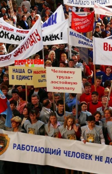 В следующем году каждая 10-ая российская компания готовится к сокращениям сотрудников. К таким вы