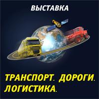Организаторы - правительство Челябинской области, министерство строительства, инфраструктуры и д