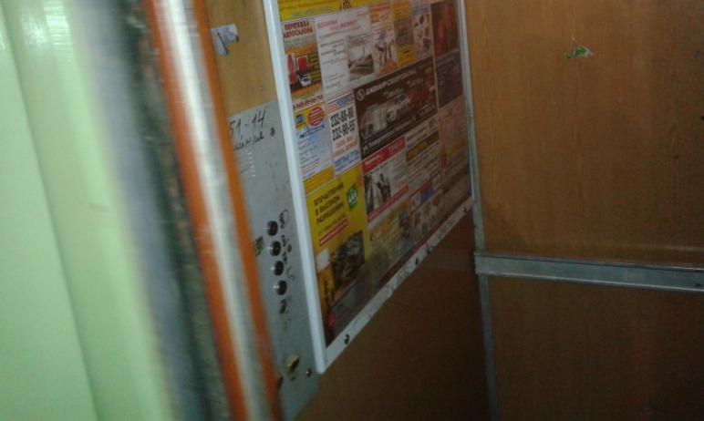 Управляющая компания «Наш дом» из Златоуста (Челябинская область) прокомментировала ситуация с по