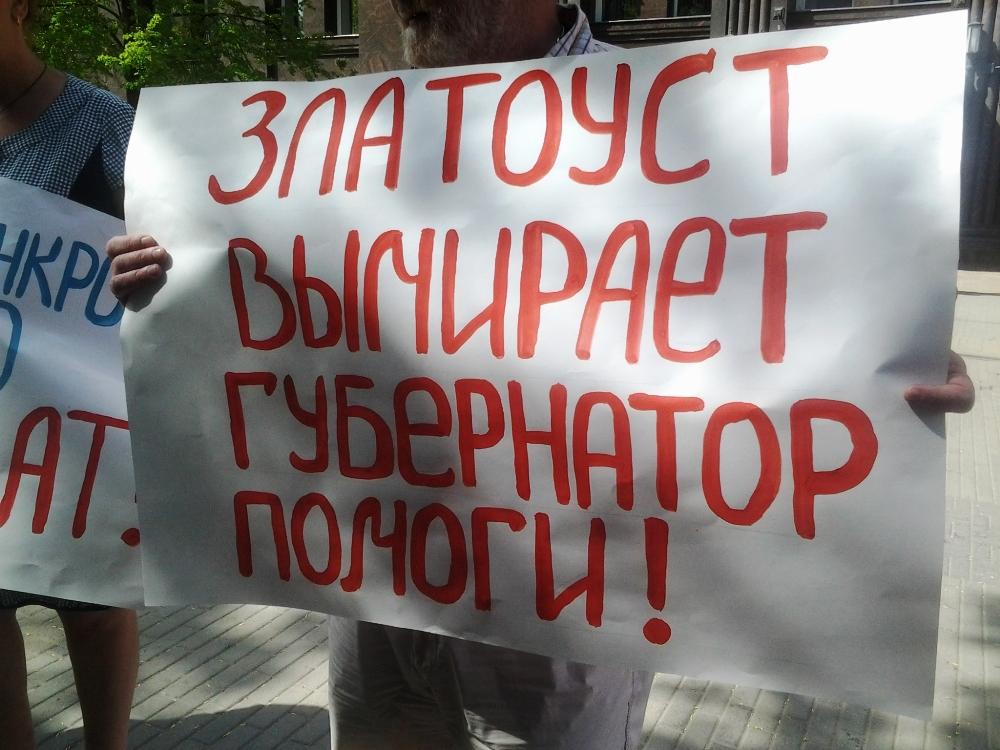 Об этом заявил временно исполняющий обязанности губернатора Челябинской области Борис Дубровский.