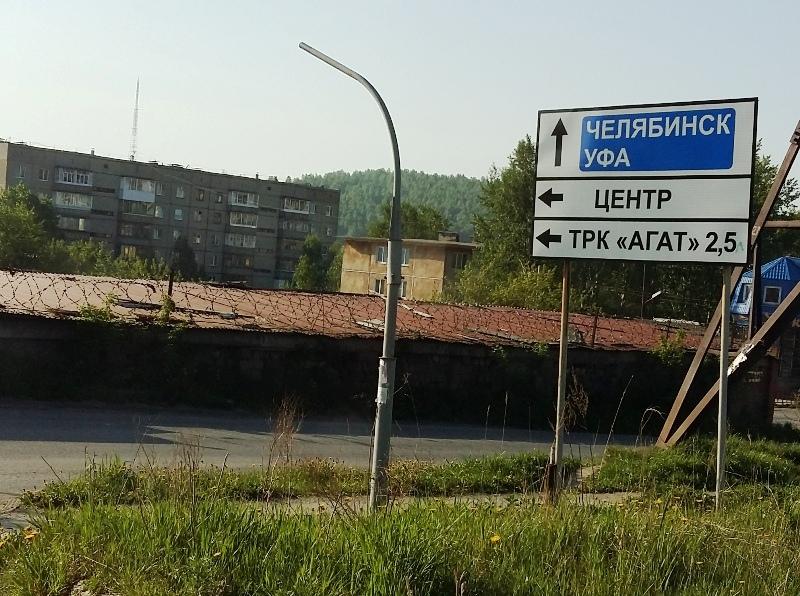 Уличные светильники в 2014 году по контракту с муниципалитетом установило ООО «РСУ