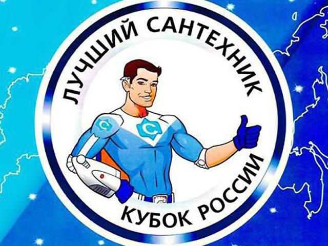 В итоговых соревнованиях примут участие 20 команд и около 300 участников. «Всероссийский ч