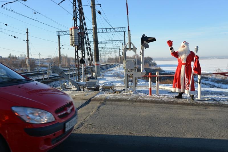 В Челябинской области завтра, 19 декабря, Дед Мороз напомнит водителям правила пересечения железн