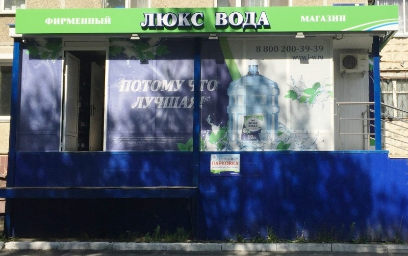 Как сообщили агентству «Урал-пресс-информ» в пресс-службе ведомства, превосходство товар