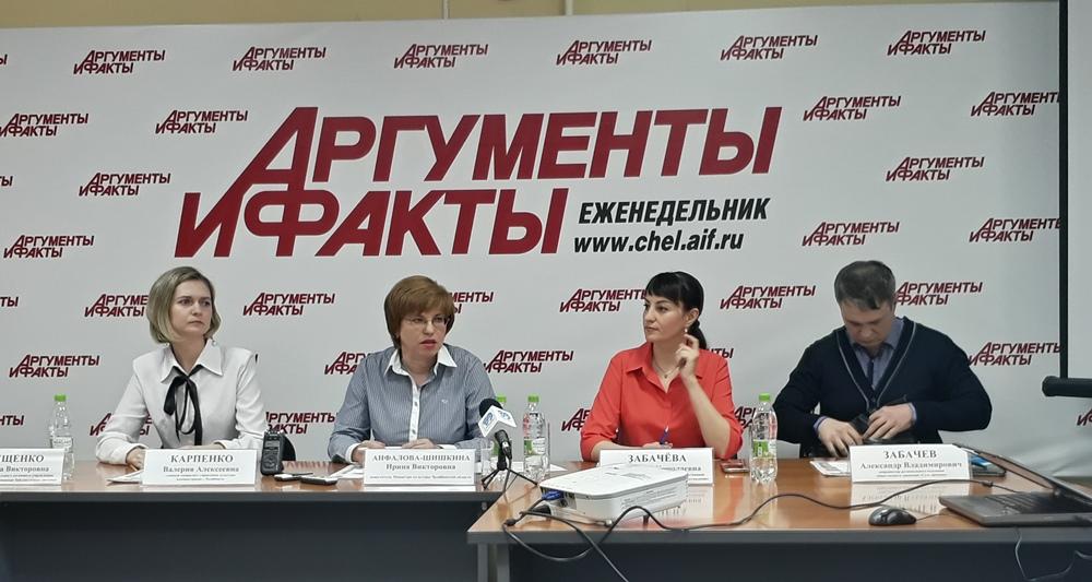 В последние годы в Челябинской области проходит заметный процесс по оптимизации библиотечной сист