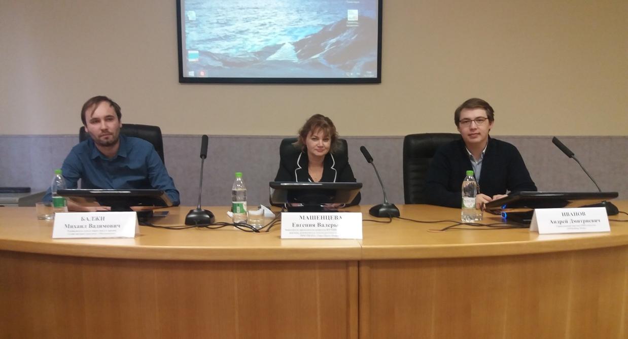 Участников приветствовала заместитель председателя комитета ЮУТПП по информации и рекламе, руково