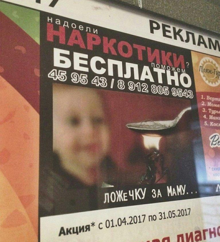 Как сообщало агентство «Урал-пресс-информ», обратившихся в надзорный орган граждан возмутило стра