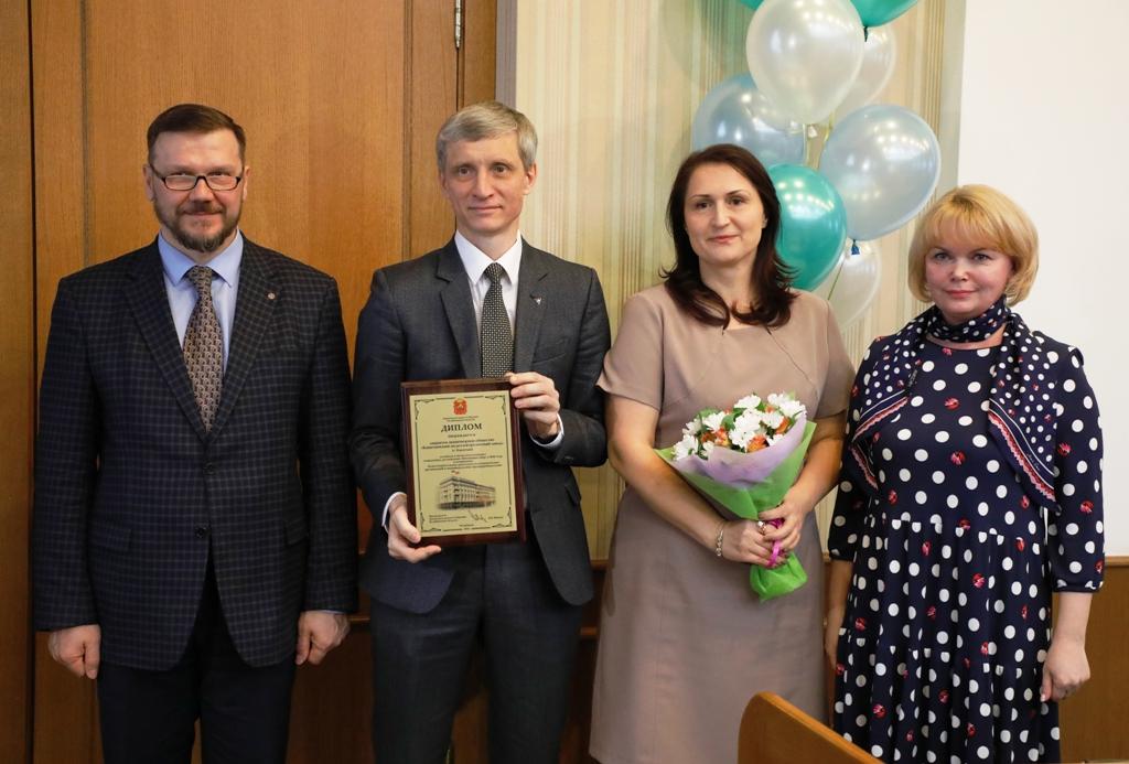 В Челябинске состоялась церемония награждения победителей XV областного конкурса социальных дости