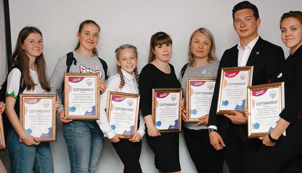 В Челябинской области стали известны имена победителей регионального этапа всероссийского конкурс