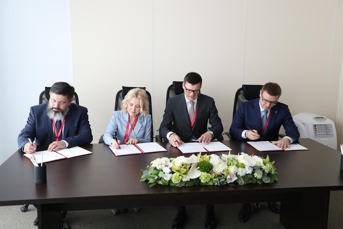 Соглашение о взаимодействии при реализации в Челябинской области федерального проекта «Чистый воз