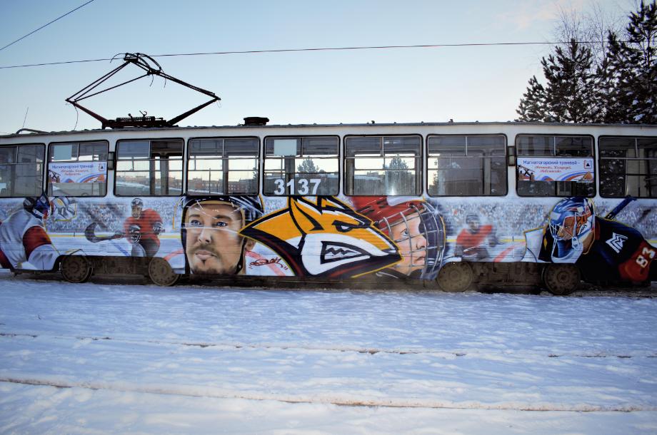 На улицах Магнитогорска (Челябинская область) появился трамвайный вагон «Металлург». В перспектив