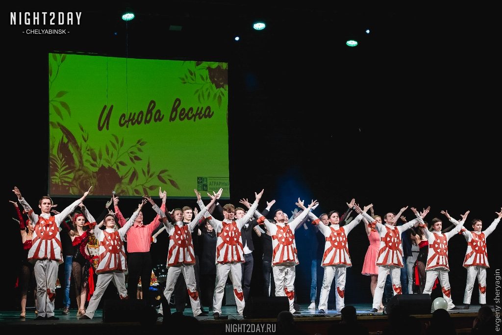 В Челябинск пришел фестиваль «Студенческая весна-2019». В этом году его участниками станут более