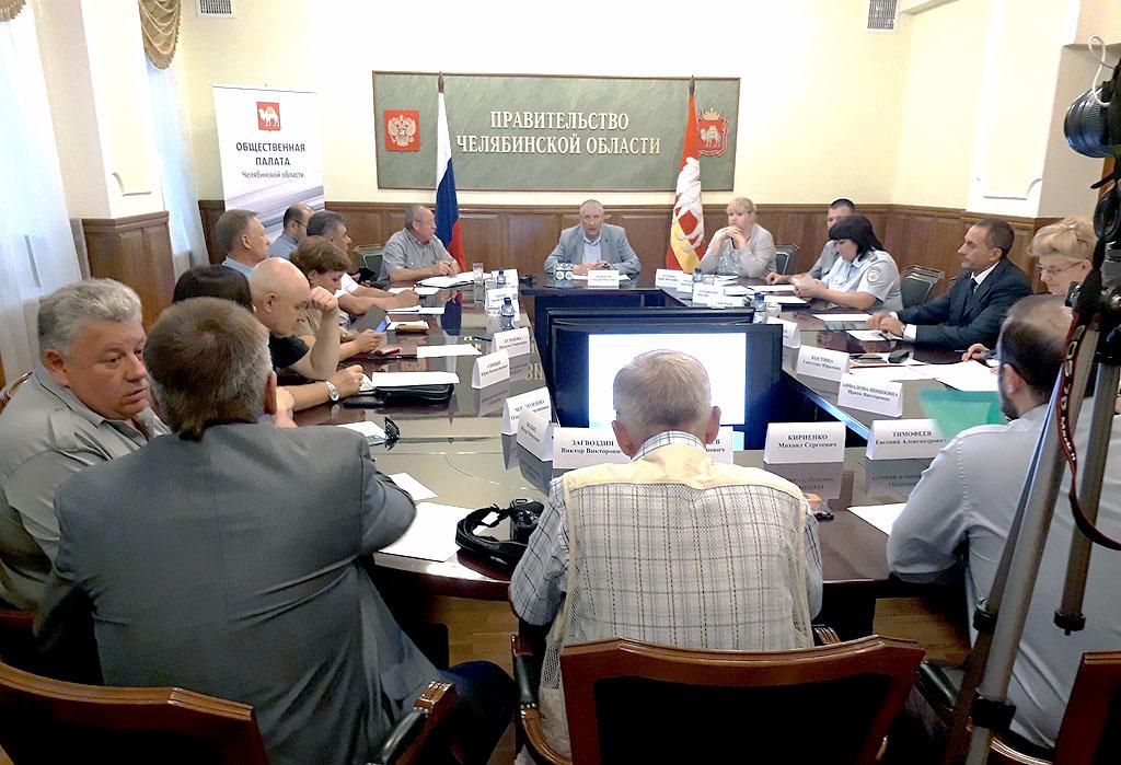 Это первый круглый стол в Челябинской области на подобную тематику, проведенный по просьбе Общест