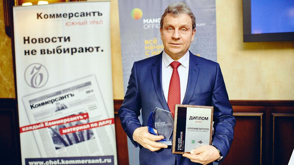 Экспертный совет выбрал из 20 финалистов трех победителей – по одному в номинациях «Производство»