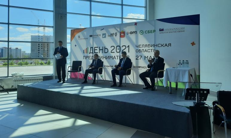 В Челябинске 27 мая состоялось масштабное празднование Дня российского предпринимательства. На пл