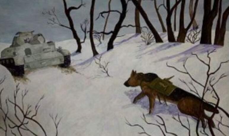 Рисунки жителей Челябинской области о фронтовых собаках вошли в виртуальную выставку, открывшуюся