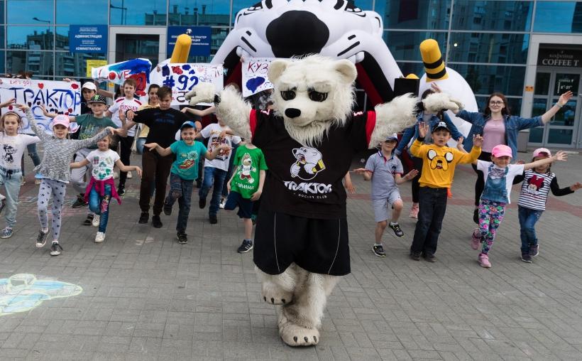 Челябинский ХК «Трактор» приглашает юных болельщиков команды на традиционный летний праздник-конк