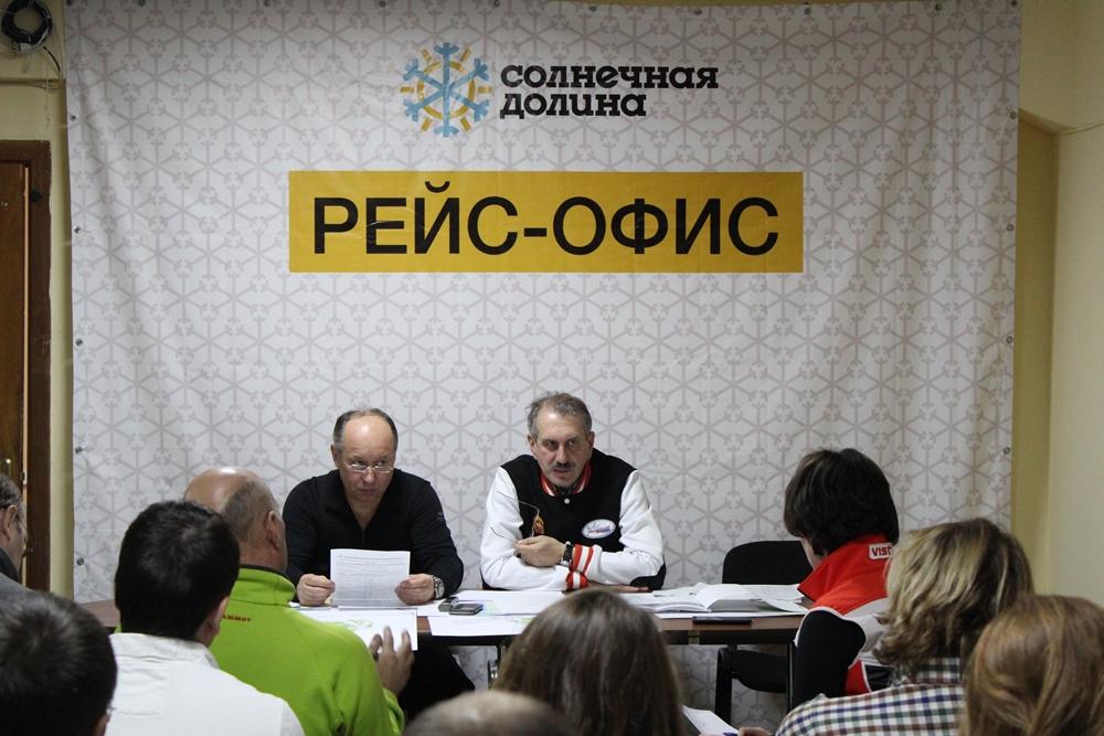 Как уже сообщало агентство, проведение этих соревнований на Южном Урале было под угрозой в связи