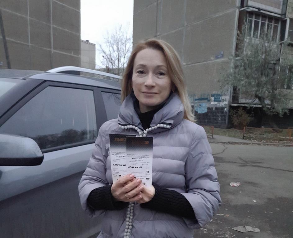 На минувшей неделе агентство «Урал-пресс-информ» разыграло восемь билетов среди своих читателей н