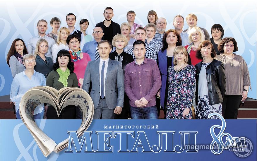 Как сообщил агентству «Урал-пресс-информ» один из старейших журналистов издания Станислав Рухмале