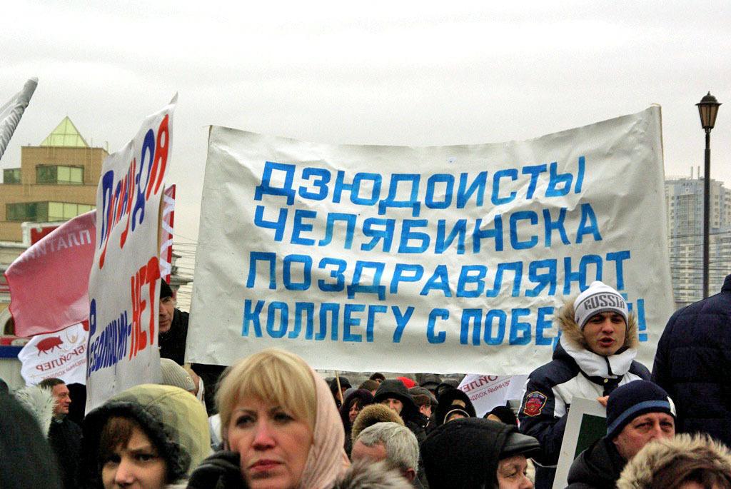 Владимир Васильев. Фото Валерия Иванова