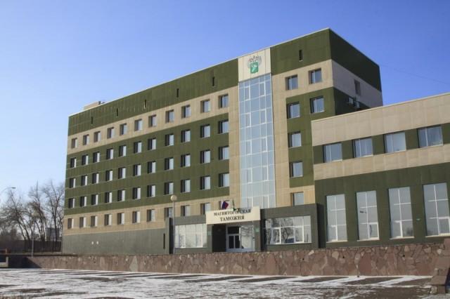 Как сообщила агентству «Урал-пресс-информ» пресс-секретарь Магнитогорской таможни Элина Куликова,
