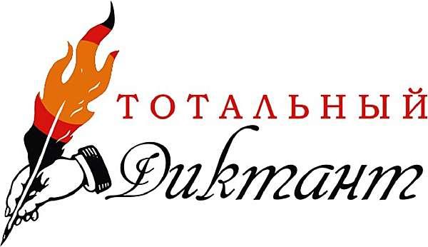 Как сообщили агентству «Урал-пресс-информ» организаторы мероприятия, в следующую субботу десятки