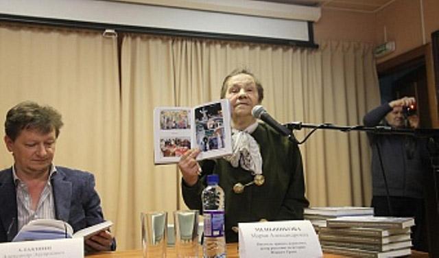 Как сообщили агентству «Урал-пресс-информ» в Челябинской епархии, Мария Александровна много лет р