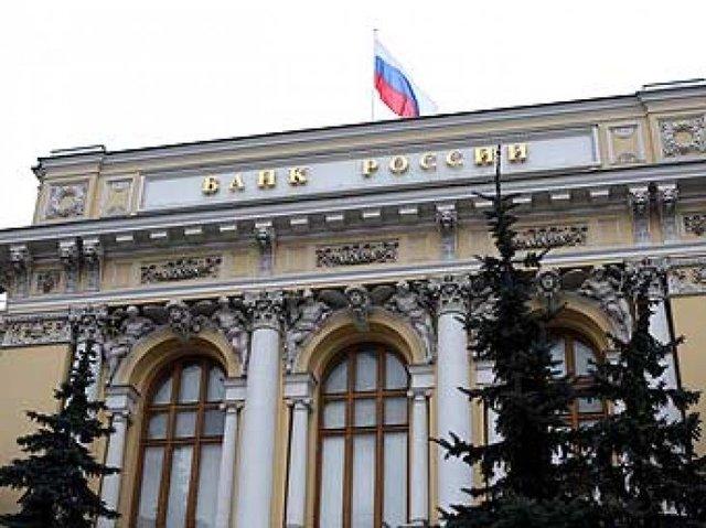 Как сообщили агентству «Урал-пресс-информ» в отделении по Челябинской области Уральского главного