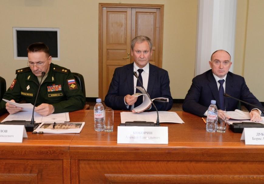 Как сообщает пресс-служба губернатора, совещание под председательством секретаря Совета Безопасно
