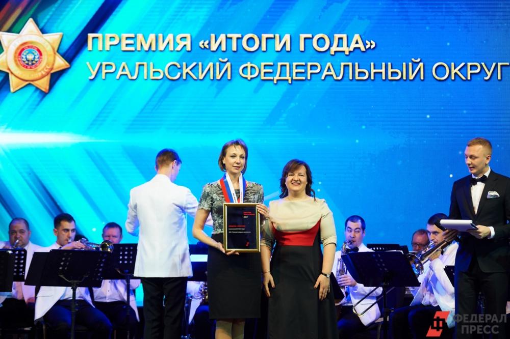 Как сообщили агентству «Урал-пресс-информ» в пресс-службе компании, победа в номинации «Социальны
