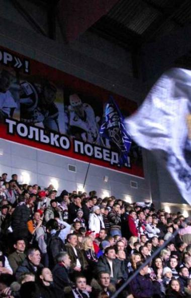 Болельщики хоккейного клуба «Трактор» (Сектор А) написали открытое письмо губернатору Челябинской